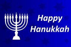Hanukkah Typograficzny Wektorowy projekt - Szczęśliwy Hanukkah A ilustracja wektor