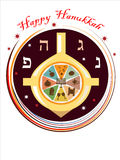 Hanukkah yellow top. Abstract spinning top of jewish holiday Hanukkah with religious symbols in the decorative round frame Royalty Free Stock Images