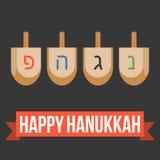 Hanukkahd y dreidel felices del vector ilustración del vector