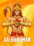 Hanuman Lord Stock Foto
