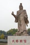 Hanzhong, CHINA - NOV 7 2014: Statue of Hanxin at BAI JIANG TAN Stock Photo