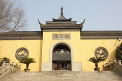 Haogu Tower and Memoria Hall to Wu Zhixu(Jiaxing,Zhejiang,China) Royalty Free Stock Image