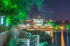Haoxi Academy at night Stock Photography