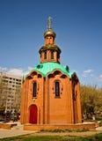 Hapel del ¡de Ð en Pavlodar Imagen de archivo