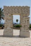 Hapisga garden in Jaffa Royalty Free Stock Images