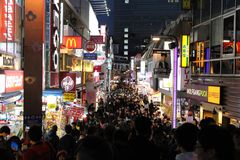 The happening and crowded Takeshita street of Harajuku royalty free stock images