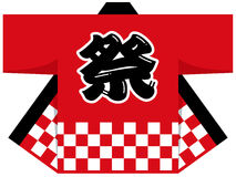 Happi coats for japanese festival Stock Photography