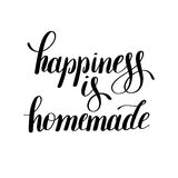 Happiness is homemade handwritten positive inspirational quote vector illustration