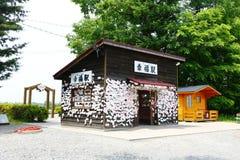 The Happiness Railway Station of Obihiro stock image