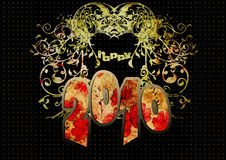 Happy 2010 Illustration Royalty Free Stock Photography