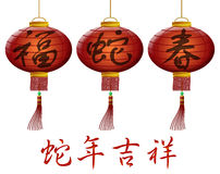 Happy 2013 Chinese New Year of the Snake Lanterns. Happy 2013 Chinese Lunar New Year of the Snake Lanterns with Prosperity Spring Text Isolated on White Stock Images