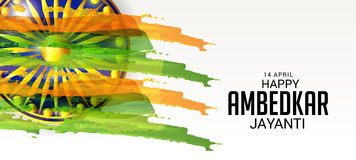 Happy Ambedkar Jayanti. Illustration of a Banner for Happy Ambedkar Jayanti Royalty Free Stock Photo