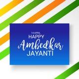 Happy Ambedkar Jayanti. Illustration of a Banner for Happy Ambedkar Jayanti Stock Photo