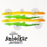 Happy Ambedkar Jayanti. Illustration of a Banner for Happy Ambedkar Jayanti Royalty Free Stock Photos