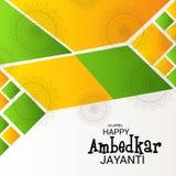 Happy Ambedkar Jayanti. Illustration of a Banner for Happy Ambedkar Jayanti Royalty Free Stock Photography