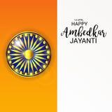 Happy Ambedkar Jayanti. Illustration of a Banner for Happy Ambedkar Jayanti Royalty Free Stock Images
