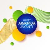 Happy Ambedkar Jayanti. Illustration of a Banner for Happy Ambedkar Jayanti Stock Image