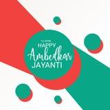 Happy Ambedkar Jayanti. Illustration of a Banner for Happy Ambedkar Jayanti Stock Photos