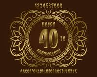 Happy anniversary emblem kit. Golden numbers, alphabet, and patterned frame for creating a memorable sign royalty free illustration