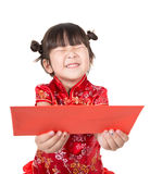 Happy Asian baby girl in Chinese suit Stock Photo