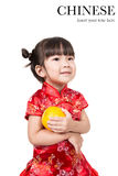 Happy Asian baby girl in Chinese suit Stock Image
