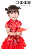Happy Asian baby girl in Chinese suit Royalty Free Stock Image