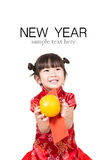 Happy Asian baby girl in Chinese suit Royalty Free Stock Photography