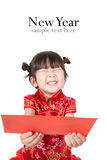 Happy Asian baby girl in Chinese suit Stock Photos