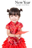 Happy Asian baby girl in Chinese suit Stock Images