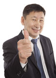 Happy asian business man Royalty Free Stock Image