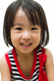 Happy Asian Chinese Children Stock Photography