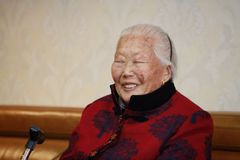 Happy Elderly Asian Chinese 90s old woman portrait laugh stock photography