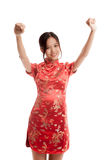 Happy Asian girl in chinese cheongsam dress Royalty Free Stock Photos