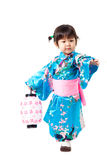 Happy asian girl holding a lantern japan. Stock Photography
