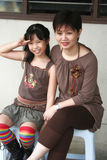 Happy Asian Mother and Daughter Stock Photos