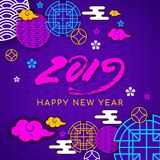 2019 Happy asians New Year postcard,Oriental asian traditional korean japanese chinese style pattern decoration elements. Web page background.Koreans purple stock illustration