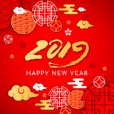 2019 Happy asians New Year postcard,Oriental asian traditional korean japanese chinese style pattern decoration elements. Web page background.Koreans gold white stock illustration