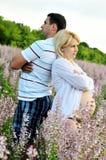 Happy awaiting couple Stock Image