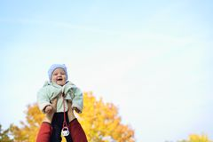 Happy baby. Royalty Free Stock Images
