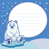 Happy baby polar bear Royalty Free Stock Images
