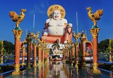 Happy Baddha Royalty Free Stock Photography