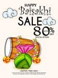 Happy Baisakhi. Royalty Free Stock Photo