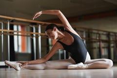 Happy ballerina Stock Images