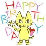 Happy Birth Day, cat Royalty Free Stock Photo