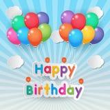 Happy birthday balloons stock illustration