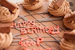 Happy birthday cake. Ice cream cake with words happy birthday stock photo