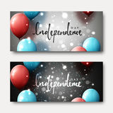 Happy birthday calligraphic inscription with balloons and light effects. Greeting card. Festive banner template design. Bright postcard for child's Stock Image