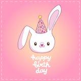 Happy Birthday card with a bunny Stock Photos