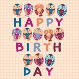 Happy birthday card, cute owls.  Blue, pink, purple, orange bac Stock Photos