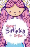Happy birthday card for girls. Cute birthday card with princess cartoon vector illustration graphic design Royalty Free Stock Photos